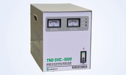 鸣川稳压电源-TND(500W-5KW)